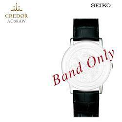 SEIKO セイコー CREDOR クレドール 紳士用 メンズ クロコダイル 純正レザーバンド 替えバンド AC08AW お取り寄せ
