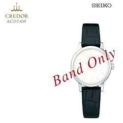 SEIKO セイコー CREDOR クレドール 婦人用 レディース クロコダイル 純正レザーバンド 替えバンド ACD7AW お取り寄せ