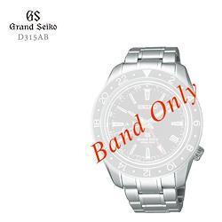 GRAND SEIKO グランドセイコー 紳士用 純正メタルバンド ステンレス 替えバンド D315AB お取り寄せ
