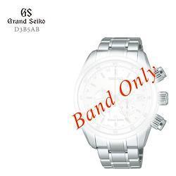 GRAND SEIKO グランドセイコー 紳士用 純正メタルバンド ステンレス 替えバンド D3B5AB お取り寄せ