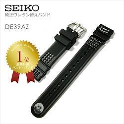 セイコー DE39AZ SEIKO 純正 替えバンド バンド交換 腕時計 ブラック カン幅:20mm メンズ
