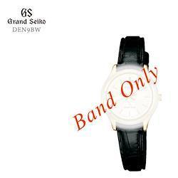 GRAND SEIKO グランドセイコー 紳士用 純正バンド 黒(艶なし) ブラック 本ワニ革 カン幅:12mm 替えバンドDEN9BW お取り寄せ