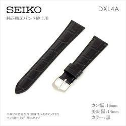 SEIKO セイコー 紳士用 純正バンド ブラック 牛革ワニ竹斑型押 (切身はっ水ステッチ付) カン幅:16mm 替えバンド DXL4A