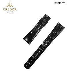 SEIKO セイコー CREDOR クレドール 紳士用 純正バンド 黒 ブラック クロコダイル カン幅:18mm 替えバンド K17Z お取り寄せ