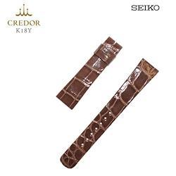 SEIKO セイコー CREDOR クレドール 紳士用 純正バンド 茶 ブラウン クロコダイル カン幅:18mm 替えバンド K18Y お取り寄せ