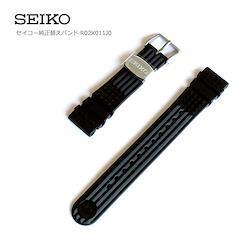 セイコー SEIKO PROSPEX プロスペックス SBDX017用 純正 替えバンド ダイバーズウオッチ マリーンマスター ラバーバンド 替えベルト 黒 ブラック