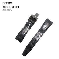 SEIKO セイコー アストロン 紳士用 純正替えバンド 7Xシリーズ 黒 ブラック クロコダイル カン幅:24mm 長さ:200mm(標準サイズ) R7X02DC