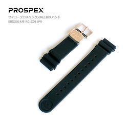 セイコー SEIKO PROSPEX プロスペックス SBDX014用 純正 替えバンド R01X011P9 ラバーバンド マリーンマスター プロフェッショナル 替えベルト 黒 ブラック