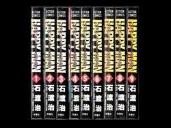 はっぴいマン爆裂怒涛の桂小五郎 石渡治 1-9巻 漫画全巻セット/完結