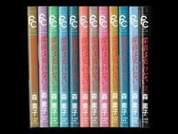 探偵は笑わない 森素子 1-12巻 漫画全巻セット/完結