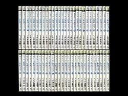 ケイリン野郎 くさか里樹 1-56巻 漫画全巻セット/完結