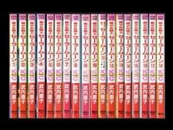 美少女戦士セーラームーン 武内直子 1-18巻 漫画全巻セット/完結