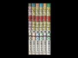 めぐり愛ハウス 中西やすひろ 1-6巻 漫画全巻セット/完結