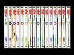 球魂(きゅうこん) 岩田やすてる 1-16巻 漫画全巻セット/完結