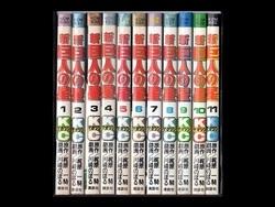 新巨人の星 川崎のぼる/梶原一騎 1-11巻 漫画全巻セット/完結
