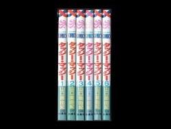 タッジーマッジー 山口美由紀 1-6巻 漫画全巻セット/完結