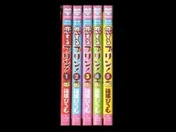 恋するプリン 篠塚ひろむ 1-5巻 漫画全巻セット/完結