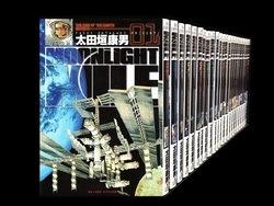 ムーンライトマイル 太田垣康男 1-23巻 (最新巻)までのコミックセット *2012/2/15現在