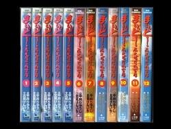 まいど南大阪信用金庫 北見けんいち 1-12巻 漫画全巻セット/完結