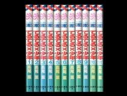 てるてる×少年(てるてる少年) 高尾滋 1-11巻 漫画全巻セット/完結