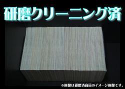 てんかぶ 井冬良 1-3巻 漫画全巻セット/完結