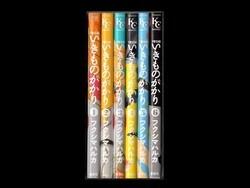 1年5組いきものかかり フクシマハルカ 1-6巻 漫画全巻セット/完結