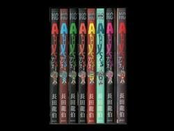 アビス 長田龍伯 1-8巻 漫画全巻セット/完結