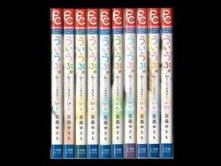 ういらぶ 星森ゆきも 1-10巻 漫画全巻セット/完結