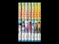 すごいよ!マサルさん うすた京介 1-7巻 漫画全巻セット/完結
