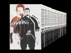 闇金ウシジマくん 真鍋昌平 1-43巻 (最新巻)までのコミックセット *2018/9/16現在
