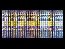 ヤンキー烈風隊 もとはしまさひで 1-28巻 漫画全巻セット/完結
