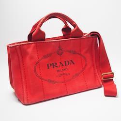 PRADA トートバッグ ショルダーバッグ カナパS ストラップ付き キャンバス 赤色 1BG439